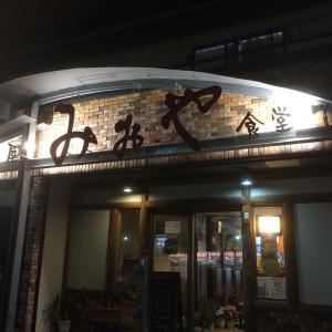 勝浦市部原にある「みおや」さんに行って来ました♪