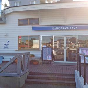 鴨川市にある「KAMOGAWA BAUM」さんに行ってきました♪