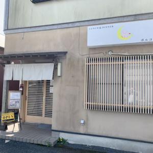 御宿町にある炭火焼豚丼専門店の【PORUCO】さんに行ってきました!!