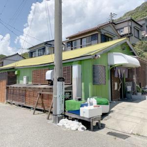 南房総市和田町にある地元で獲れた魚が楽しめる【笑福】さんで刺身定食頂いてきました!!
