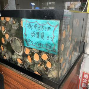 鴨川にある【まんぼう】さんでラーメンを食べてきました!!