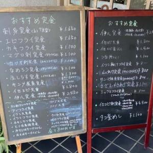 いすみ市でランチにオススメなお店「藤与し」さんに行ってきました~!!