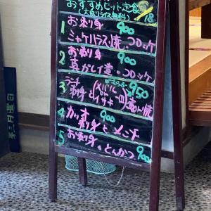 白子町にある「魚心亭」さんにランチを食べに行ってきました~!
