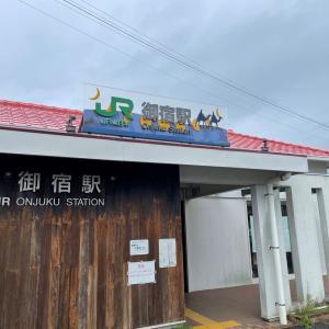 御宿町 東京から簡単アクセス特急わかしお号