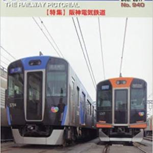 私鉄が野球の発展を支えた④阪神電鉄~日本野球を牽引した甲子園球場とタイガース