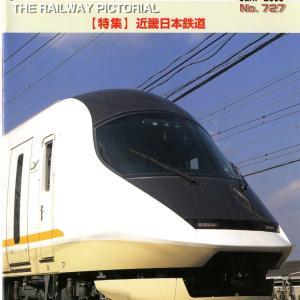 私鉄が野球の発展を支えた⑧近畿日本鉄道(近鉄)~ 日本一になれなかった、日本一の私鉄
