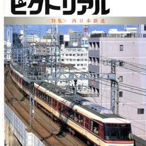 私鉄が野球の発展を支えた⑩西鉄(西日本鉄道)~ 九州が培った最強の野武士野球