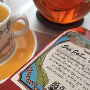 トラベルコちゃん記事公開:おいしい紅茶とマーケット