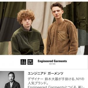 UNIQLO× Engineered Garments