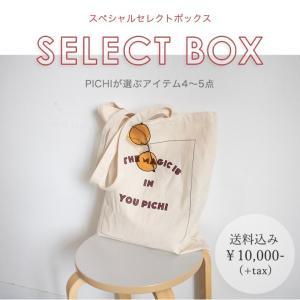 15日12時から再販♡PICHIさんの福袋