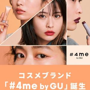 GUのコスメ4me byGU♡