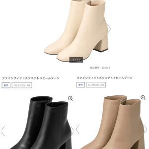 GU新作♪今季のブーツとSABONコラボ早くも値下げ♡