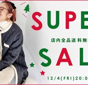 今夜20:00〜START!!楽天スーパーSALE♪myuさんスタートダッシュ♡