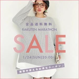 楽天マラソン♪20:00~START!!スタートダッシュクーポン@myu