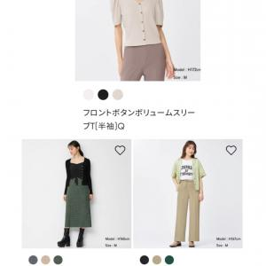 GU今週の新作☆気になるカラーgreen♡