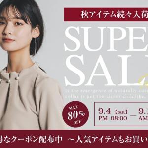 20:00〜楽天スーパーSALEがSTART!!スタートダッシュクーポン♡