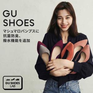 GU新作☆マシュマロパンプスがバージョンup♡