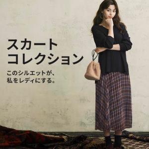 GU新作☆秋のスカートコレクション