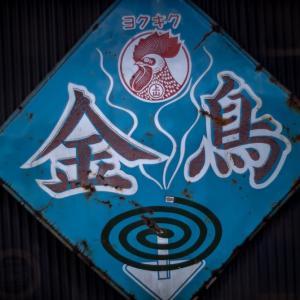 still life 200615