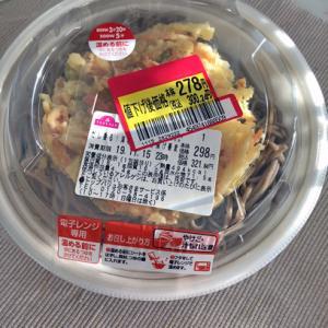 2019年11月16日(土)朝飯@自宅 出汁香る!!海老かき揚げ蕎麦