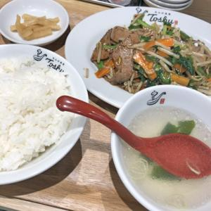 2020年06月25日(木)れんげ食堂 Toshu妙典店@妙典