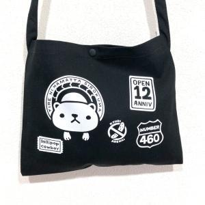 suzuri夏のTシャツ1,000円オフセール開催中!