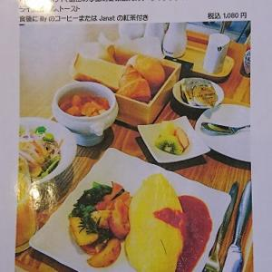 【館山】 館山なぎさ食堂のモーニング