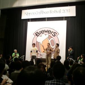 【開催中止】「ニッポンクラフトビアフェスティバル 2020」は開催中止となりました。残念です。