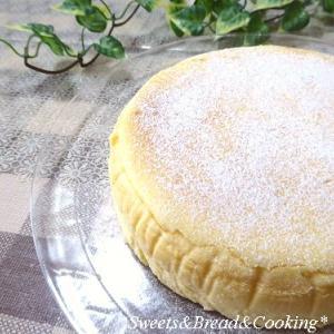 スフレチーズケーキ&アールグレイとチーズの香るムース