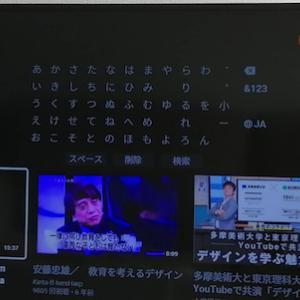 安藤忠雄さんとーーーsamurai-nade4ko・笑
