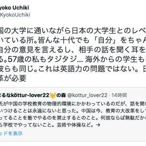 米国の大学に通いながら日本の大学生とのレベルの違いに驚いている所