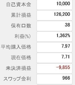 3/11 【ランド編】 <定期購入>1000ランド