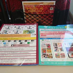 北陸新幹線の自由席