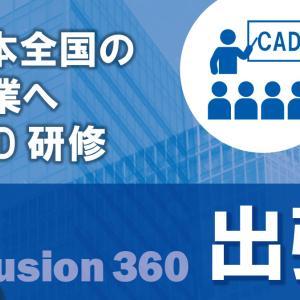 対面式CAD講座