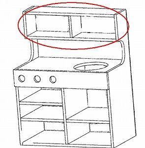 ままごとキッチン製作☆棚板のサブ組立て
