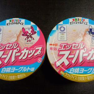 スーパーカップの白桃ヨーグルト味!