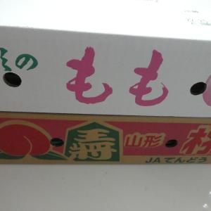 今度は桃祭りじゃー!