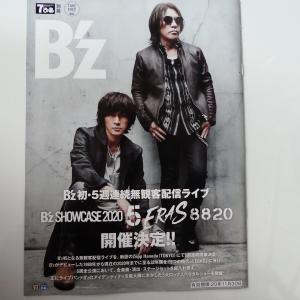 B'z明日から無観客ライブ!7ぴあ別冊特集