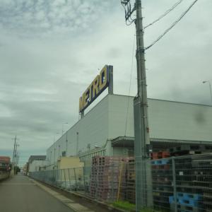 プロのお店「メトロ」に行ってきました!