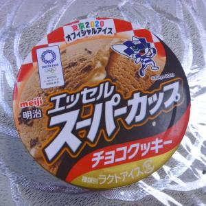 スーパーカップ食べてオリンピック応援!