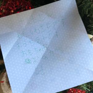 サンタさんへの手紙笑