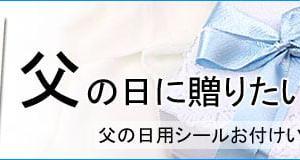 令和3年 新酒鑑評会 金賞受賞「浜川商店 美丈夫 大吟醸 薫(かおる)」@西寅