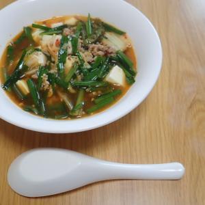 豆腐と挽肉のヘルシーキムチスープ