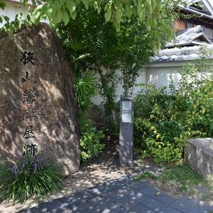 天誅組の足跡を訪ねて。 その2 「狭山藩陣屋跡」