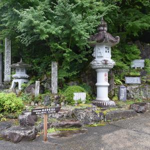 天誅組の足跡を訪ねて。 その28 「松本奎堂戦死之地」
