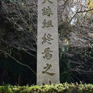 天誅組の足跡を訪ねて。 その31 「天誅組終焉之地_吉村寅太郎の墓」