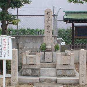 明治政府初の外交問題となった神戸事件。 その2 「滝善三郎正信碑」