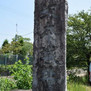 近江坂本城跡を歩く。 その1 <坂本城址公園>