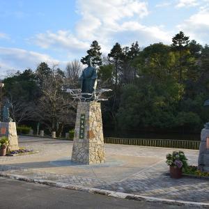 丹波亀山城を歩く。 その2 <南郷公園>