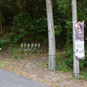 波多野秀治の墓